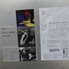 【写真展】R3.7/10(土)~8/7(土) 25周年記念「山沢栄子、岡上淑子、石内都 2021」@The Third Gallery Aya