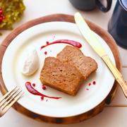 【レシピ】混ぜて焼くだけ!バレンタインにも使える「見た目はガトーショコラだけど実はミートローフ」簡単レシピ