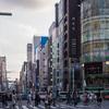【写真修復・復元・複製・複写の専門店】東京都中央区 銀座 お天気修正