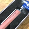より個性的!ステッドラー社の『コンクリートボールペン』楽しいです!
