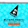 オリジナルグッズの制作から販売まで行えるサービス「SUZURI」が面白い!