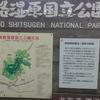<サイクリング>北海道自転車ツーリング 8日目・最終日 摩周~釧路