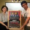 SP水曜劇場 今日のウェルカムボード その232・これっきりハイテンションシアター『サイボーグ侍』