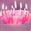 【ありがとうございます!『八千代本院♥開院14周年記念キャンペーン』…開催中!】#14