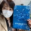 STARS ON ICE 2021☆