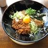 50段階の辛さから選べる辛麺が人気の麺匠樹凛の紹介!(鹿児島市鴨池のラーメン屋)