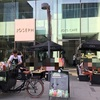 【閉店】英国ブランドJOSEPHのクールなカフェ〜JOE'S CAFE