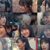 乃木坂3期生4周年おめでとう!🎊㊗