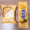 【韓国 商品】(おすすめ) 「GS25のバタークッキー(버터쿠키) & HAITAIのバターリング(버터링)」