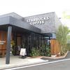 福井県のスターバックスコーヒー