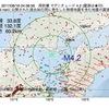 2017年08月16日 04時38分 周防灘でM4.2の地震