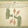 フェイクに引っかからないために〜剣道の教え「遠山の目付」〜