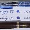 プラチナのブルーブラックはボトルもカートリッジもプレピー付属のカートリッジも古典インクで、万年筆に馴染むと青過ぎることもないです。