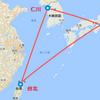 大韓航空のA380に乗りに行ったら台北桃園空港内で野宿する羽目になったけど777-300ERにも乗れてよかった弾丸旅行まとめ