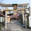 京都桜シリーズ 水火天満宮
