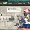 61cm四連装(酸素)魚雷後期型の改修