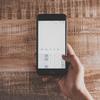 iPhoneの音声入力で改行する方法