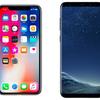 iPhone X買うならGalaxy S8が良いんじゃない?という話(価格編)