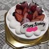 キハチで誕生日祝い用にアニバーサリーケーキを注文しました