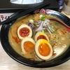 相模大野がんや『会心の味噌』まろやかな味噌のスープは超濃厚でとても美味し!!新しくなった味玉は抜群に黄身が濃くって最高です!!