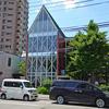 ミルチ / 札幌市中央区南5条西20丁目