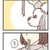 犬友ランチ【015】