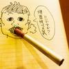 禁煙中の一本は正しいのか問題。「一本だけお化け」は本当に我慢するだけが正解なのか考える。
