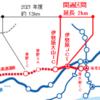 NEXCO中日本 E1A 新東名 伊勢原JCT~伊勢原大山ICが2020年3月7日に開通