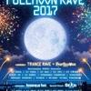 【告知】6/9に開催されるFULLMOON RAVE 2017について(加筆済)