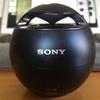 【レビュー】BluetoothのポータブルスピーカーならSONYのSRS-X1が必要十分