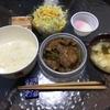 松屋の新メニュー「プルコギ定食」を食べてみた話