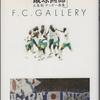 『蹴球画廊』F.C.GALLERY  五島聡サッカー画集
