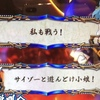 【政宗3】#34  6択当て復活からの完走!それでもやっぱ幸村ボーナスは下手っぴちゃん