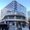 年末年始の買い出しPart2銀座・有楽町アンテナショップ東京交通会館など。