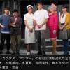サンケイスポーツネットニュース 2018.11.10