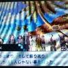スーパーダンガンロンパ2日記:パンツを全部集めてダンガンアイランドはクリア。おまけにしてはボリュームがあってなかなか楽しいゲームだった