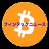 韓国大手旅行サイト、ホテル予約にビットコイン、イーサリアム、リップルなど12種類の仮想通貨決済導入