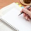 自分ノートのアップデート方法