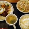 鴻福 No.5