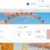 欧州・アフリカ(5万円台~) British Airway