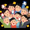 近年のインドネシアで爆発的に普及し人びとの生活を変えたアプリ(2019年版)【GoJeck, Grab, Traveloka, Shopee, WhatsApp】