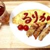 3月24日の食事記録