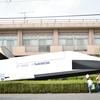 JAXA 調布航空宇宙センターの一般公開を見てきたよ