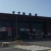 山口県立山口博物館   2016/7/31