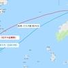 【子連れマカオ・香港旅行①】LCCで行くときは、香港空港からマカオへフェリー乗継ぎチケットは現地で買うのが良い。LCCだと大抵時間ギリギリになる。