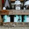 2021年晩春!東武鉄道&カーシェアでゆく酒屋めぐりツアートラベル旅行記(1日目@その3):福島県は南会津の酒屋をまちなみを巡り、そしてあの蔵へ!