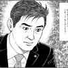課長島耕作のやってきた映えある実績。それを方針転換しないことが今の日本の衰退を物語っている。