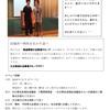 11/17 日曜日 お笑いライブ開催!!