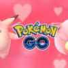 【ポケモンGO】バレンタインイベントについて