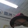 """【木曽さんちゅうは""""ぷちビッグダディ""""】第85回「ぷちビッグダディ、豊洲に想いを馳せる」"""